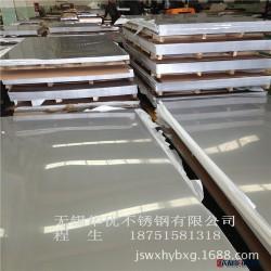 張浦304不銹鋼平板、不銹鋼卷板、冷軋(0.3-6mm)不銹鋼板圖片