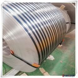 慶澤 不銹鋼帶 不銹鋼精密鋼帶 304不銹鋼帶 精密分條不銹鋼帶圖片