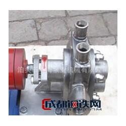 特价KCB633齿轮泵齿轮油泵不锈钢齿轮泵图片
