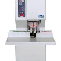 天意兴隆信欧士达NB-108装订机 一键装订 会计凭证 档案卷宗装订