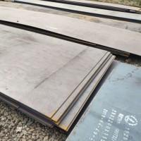 成都百營鋼鐵主營板材批發 中厚板批發 Q234B中厚板 厚度齊全 規格多 來電預定有優惠圖片