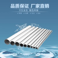 河南信烨管业不锈钢自来水管 薄壁不锈钢水管厂家直销图片