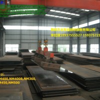 金聚鑫钢铁WH60C Q420D S355J2 Q390D Q345C Q390E厂家直销批发可切割图片
