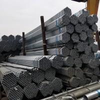 镀锌管现货发售 Q195热镀锌管 Q235镀锌管 规格多图片