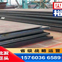 成都容器板批發 裕馗重鋼Q345R容器板報價圖片
