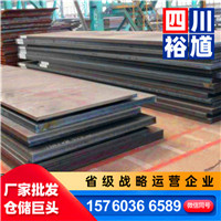 成都低合金钢板批发 裕馗重钢Q355C/D低合金板报价