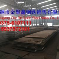 调质型耐磨钢板NM450 NM500 NM550批发零售
