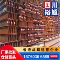 成都工字钢批发 I100*68*4.5  材质:Q235B/Q355B