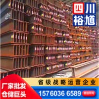 成都工字钢批发 126*74*5  材质:Q235B/Q355B