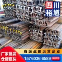 成都工字钢批发 140*80*5.5  材质:Q235B/Q355B