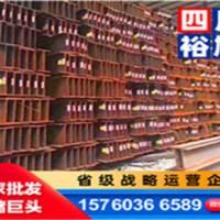 成都工字钢批发 I320*130*9.5 材质:Q235B/Q355B