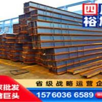 成都工字钢批发 630*178*13  材质:Q235B/Q355B图片