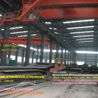 耐磨钢板 WNM360E WNM400E WNM450E 现货厂家图片