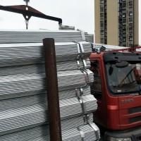 镀锌管大量批发 华岐镀锌管 公司货源充足 规格材质齐 价格可谈
