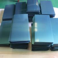 廠家供應 不銹鋼鏡面貼膜 鏡面12K不銹鋼卷帶圖片