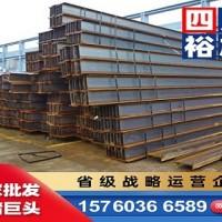 成都h型钢批发 900*300*16*28;材质:Q235B/Q355B图片