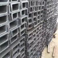 成都東來和批發零售 槽鋼 輕型槽鋼 槽鋼規格圖片