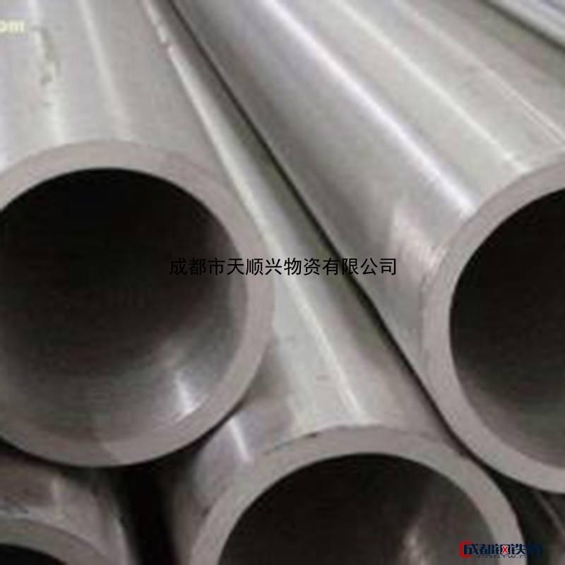 现货供应冷拔气瓶管 45Mn2 气瓶管合金结构钢管GB8162标准45Mn2 成都发货 服务优质