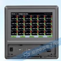 多通道无纸记录仪ZYW530R