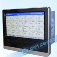 彩色无纸记录仪ZYW330R