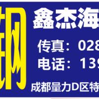 鑫杰海钢铁现货销售 Q345国标H型钢 首钢H型钢 300*150低合金H型钢图片