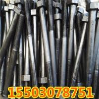 螺栓 六角螺栓 高強度螺栓 8.8級螺栓 法蘭螺栓 加長螺栓定制圖片