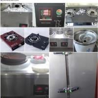 鸿泰莱电磁气化灶生物液体燃料专用新炉头