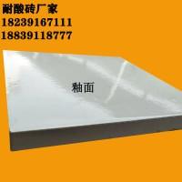 耐酸瓷板大型号600耐酸砖供应厂家图片
