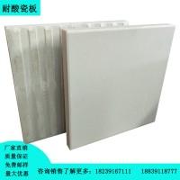 耐酸瓷板眾光耐酸磚廠家從根本降低價格圖片