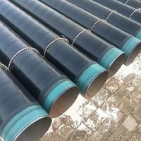 国标螺旋钢管3pe防腐生产厂家