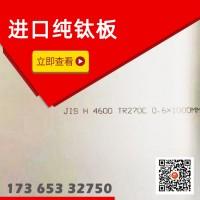 钛合金TA10、高耐腐蚀Gr.12现货-阿斯米合金图片